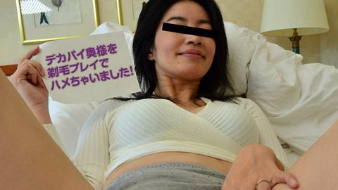 高橋智佐子 【たかはしちさこ】 デカパイ奥様を剃毛プレイでハメちゃいました!